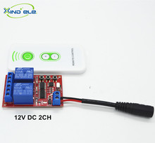 DC 12V 2 CH Relay Receiver Wireless Remote Control Switch Light IR Frequency Learning Momentary Toggle Latched