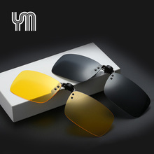 High Quality Polarized Sunglasses Clip on Dark Vision Lens Glasses Flip Night Driving Glass Black Easy Anti-UVA Lens 030-001(China)