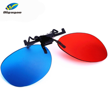 Universal 3D Glasses Red Blue Black Frame Movie TV/Computer Game DVD Vision/Cinema Anaglyphic 3D Polarized Clip Glasses Lens(China)