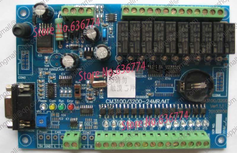 Homemade PLC 24mr fx1n ipc board  plc control board mcu control board<br><br>Aliexpress