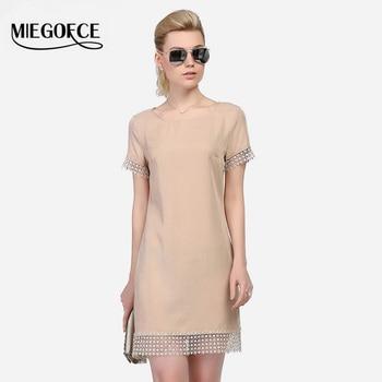 Miegofce 2016夏新しい到着の女性短いdress半袖レース挿入dress高品質ヨーロッパスタイルスリム作業服