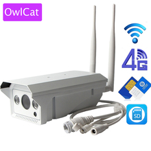 OwlCat Hi3518E 3G 4G SIM Card IP Camera Full HD 1080P Bullet Outdoor Waterproof AP Wireless Hotspot Wifi iPhone Android Remote