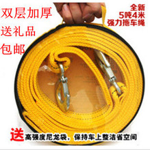 5 tons double trailer rope traction rope with hooks heavy-duty truck trailer with 4 metres dragging coupling free shipping