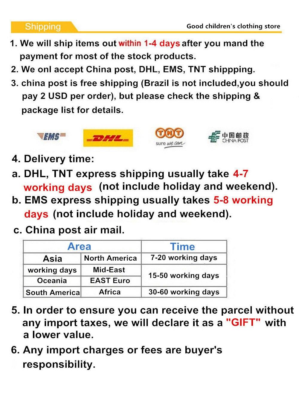 shiping GB