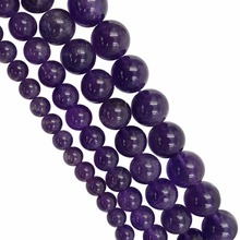 "Lii Ji Unique 6 8 10 12 mm Natural Amethysts Beads Round Stone 15"" For DIY Necklace Jewelry Making(China)"