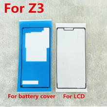 TMIOLOC back rear battery Cover Adhesive + front sticker for LCD Screen glue For Sony Xperia Z3 D6603 D6653 waterproof sticker
