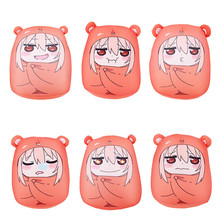 2016 New Sankaku Head Himouto Umaru Chan Umaru Doma Cosplay MARMOT Short Velvet Puppets And Humanoid Toys For Children(China)