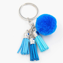 1pc Gradient Blue Yellow Pink Green Tassel Fur Brand Bag Keychain Pompon Car Keyring Fur Ball Charms DIY Jewelry