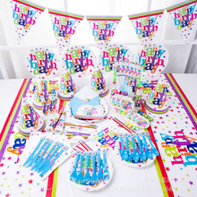 Birthday Party sets all in paper first time used children HAPPY BIRTHDAY CARNIVAL stage sets 90 pieces(China)