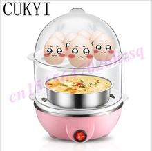 High Quality New Generic Multi-functional Double-Layer Electric Eggs Boiler Cooker Steamer Home Kitchen Use 220V