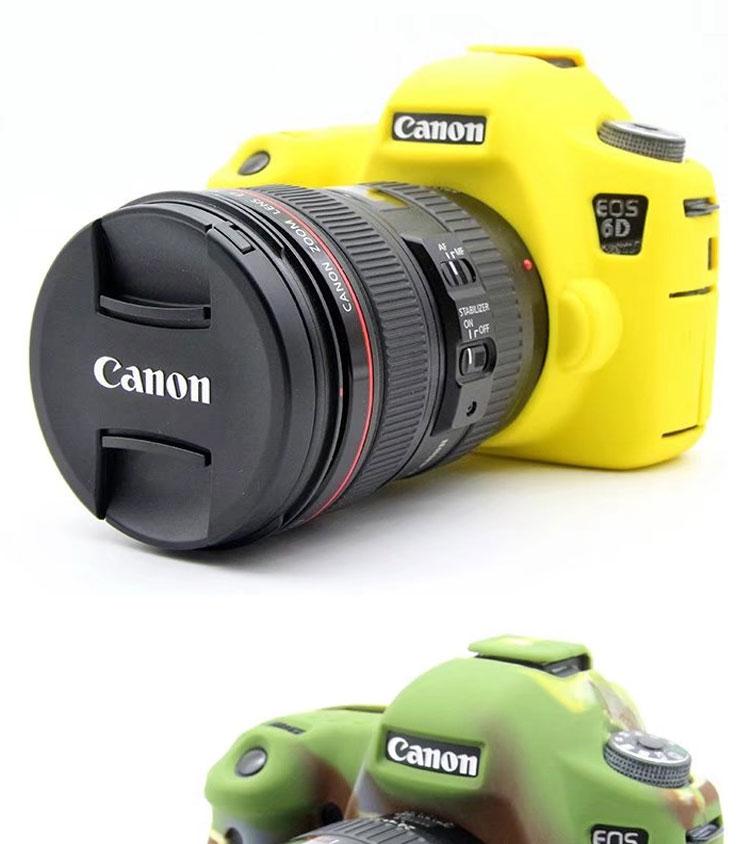 canon-silicone-cover_01
