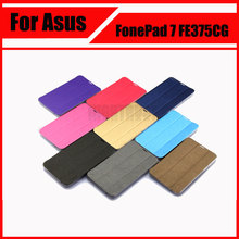 Top Quality PU Leather Case Cover For ASUS FonePad 7 FE375CG FE375CXG FE7530CXG FE375 K019 + Screen film + Stylus