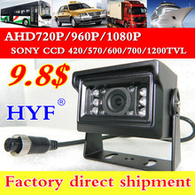 AHD big square onboard cameras PAL/NTSC millions of hd bus monitoring probe pick-up/fuel monitoring mdvr
