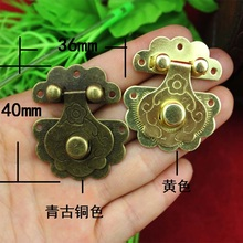 36*40mm Antique Box buckle Lock Padlock hasp Metal flower Packaging deduction Covered button Hinged snap Wholesale(China)