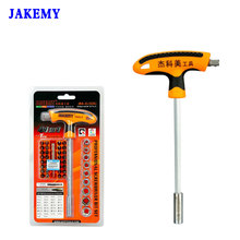 JAKEMY Car Repair Tools Kits Screwdriver Set Torx Sockets Kit T-handle Labor-saving Ferramentas Herramientas Hand Tools(China)