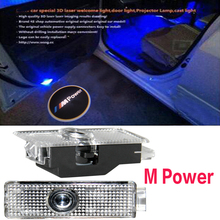 1 Pair Car Door Courtesy Laser Projector Logo Ghost Shadow Light for BMW F01 E60 E61 E63 E90 E92 E93 X1 X3 X6 M3 M5 M6 Z4 F10(China)