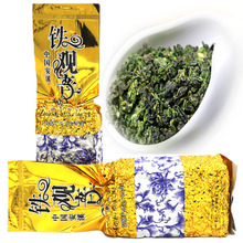 250g new Autumn  high quality Natural Organic Chinese Anxi Tieguanyin tea,Oolong,Tie Guan Yin tea, Health Care tea, Vacuum Pack
