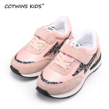 CCTWINS KIDS primavera otoño niños moda glitter zapato para bebé pinkcasual entrenador zapatilla de deporte del niño del cuero genuino niño