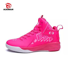 ALDOMOUR Brands Cheap Basketball Shoes Men Steel Carapace Zatillas de Basquet Athletic Sport Sneakers Antislip Free Shipping(China)