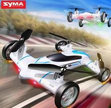 Syma X9 Explorers Gyroscope 4CH 2.4G Fly Drive 6-axis Gyro 360 Degree Flips RC Quadcopter Drone Flying Car w/Air-Land Dual Mode