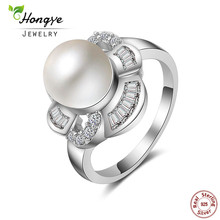 Hongye 2017 Hot Selling  Real Natural Freshwater Pearl with 925 Sterling Silver Sunflower Rings Jewelry For Women Gift With Box