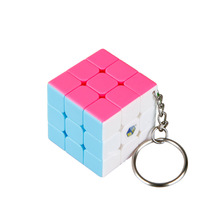 Puzzle Magic Cube Color Keychain Flexible and Adjustable Cute Mini Pendants Keychain Rings Wholesale Free Shipping