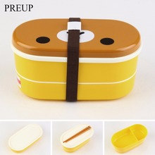 PREUP 2 colors 1 pc High Heat Resistance Cartoon Rilakkuma Lunchbox Bento Lunch Box Sets Food Container With Chopsticks