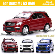 1:32 Scale Diecast Alloy Metal Luxury SUV Car Model For Benz ML63 AMG Collectible Model Collection Toys Car With Sound Light