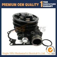 NEW Water Pump FOR ISUZU FSR FRR FVR Truck 6HE1 7.1L, 6HH1 8.2L