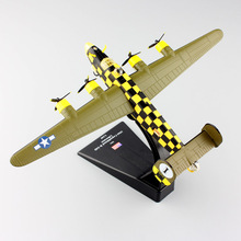 1:144 scale Miniature World War II WW2 USA Consolidated b24 B-24D Liberator planes fighter metal diecast model kid Toys aircraft(China)