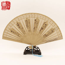 2 pieces Chinese Handmade Classical Sandal Wood Fragrant Hollow Folding Bamboo Fan Beauty patten(China)