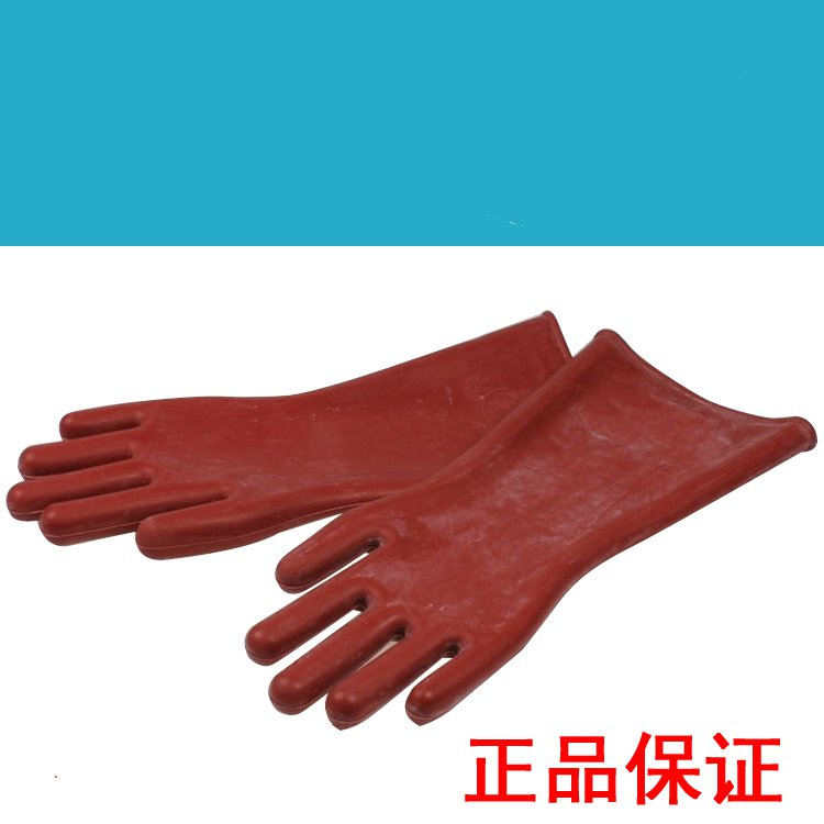 12KV high-voltage insulated gloves electrician electrician prevent electric powered operation<br><br>Aliexpress