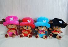 18cm Anime toy cartoon one piece chopper plush stuffed toy for children, one piece plush toy(China)