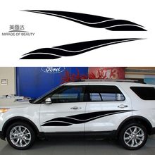 Sharp Spear Courageous Advance The Art of Living Happy Striped Car Sticker for SUV Trailer Truck Door Vinyl Decal  2 X