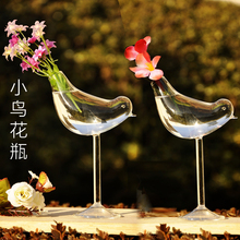 O.RoseLif 1 x Creative tall bird vase glass vase Home Decoration hotel decoration flower containers