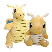 16cm/22cm Kawaii Japan Anime Pocket doll Dragonite Plush Dolls Toys Soft Stuffed Animal Dolls For Children