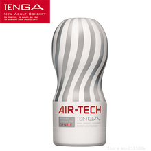 TENGA AIR-TECH Male Masturbator Cup Vagina Real Pussy Masurbation Cup Oral Sex Toy Men Sex Products Sex Adult Toys(China)