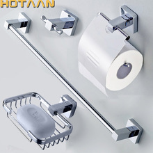 HOTAAN 2017 stainless steel Bathroom Accessories Set,Robe hook,Paper Holder,Towel Bar,Soap basket, bathroom sets, chrome 810700B