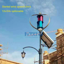 vertical wind turbine generator 100w/200w wind mill free energy generator 12v 24v cheap generator(China)