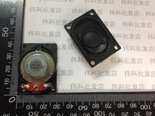 Multimedia advertising machines LCD TV horn trumpet frame 8R 2W 2840 12.7mm thick(China)