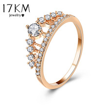 17KM Cubic Zirconia Crown Rings For Women Fashion Rose Gold Color Crystal Ring Female Party Wedding Engagement Bridal Jewelry(China)