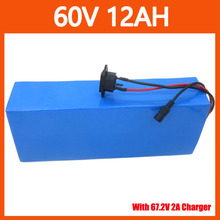 High Quality 60V 12AH Electric Bike Battery 60V Lithium Battery with PVC Case 16S 15A BMS and 67.2V 2A Charger free shipping