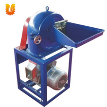 350kg/h Spice Grinder Chili Powder Making Machine/traditional Chinese medicine grinder(China)