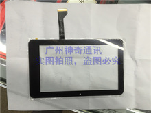 Freelander Tablet PC Touch Screen -07010V1FPC Touch 10Pcs(China)