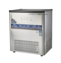 CE certificate 90 Kg commercial industrial ice cube making machine ice machine ice maker
