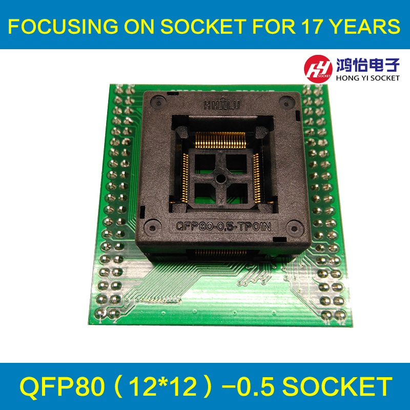 TQFP80 FQFP80 QFP80 to DIP80 Programming Socket OTQ-80-0.5-02B Pitch 0.5mm IC Body Size 12x12mm Test Adapter<br>