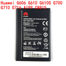 QiAN SiMAi HB505076RBC Full Capacity 2016 New Original battery for Huawei G606 G610 G610S G700 G710 G716 A199 C8815 Cell phone