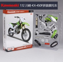 Maisto 1:12  Kawasaki KX-450F green Assembly Line DIY diecast Motorcycle Model