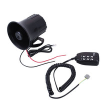 Vehemo 125dB Car Motor Alarm Bell Clock Speakers Amplifier Warning Ambulance Black(China)