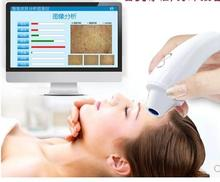 The latest technology Multifunction beauty equipment health skin detection instrument analysis instrument(China)